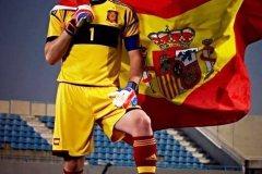 iker-casillas-bandera-espanya-atikercasillas