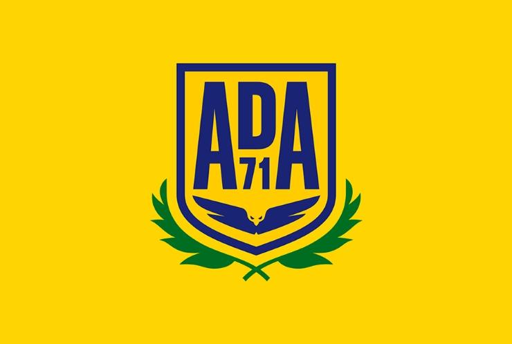 La AD Alcorcón presentó a su nuevo cuerpo técnico que acompañara a Mere Hermoso en la nueva temporada 2020/21
